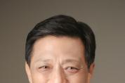 포스코, 사내이사 후보에 김학동·정탁, 사외이사 후보에 박희재