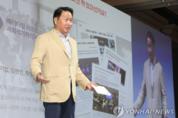 SK, '사회적 가치 측정' 협의체 구성