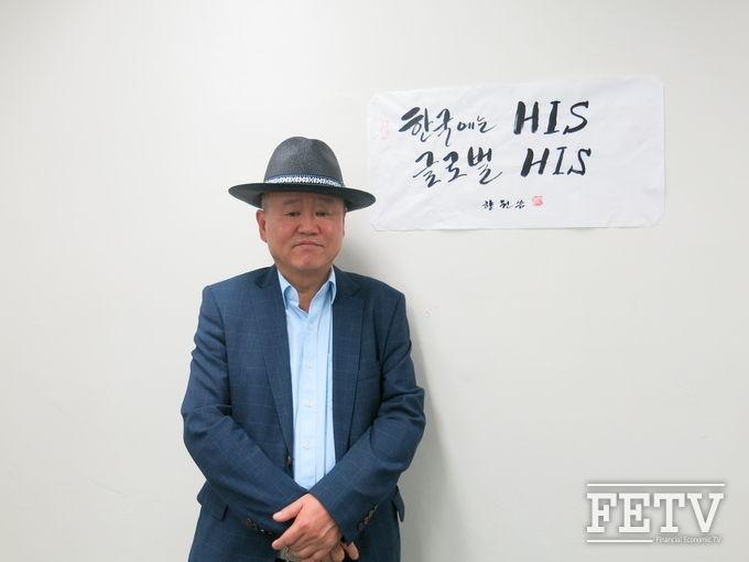[한만영 히스보험중개 대표]