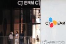 CJ ENM '인상하라' vs 딜라이브 '인상불가',,,컨텐츠 사용료 전쟁