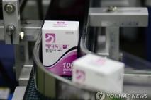 法, 메디톡스 집행정지 신청 기각…품목허가취소 효력 발생