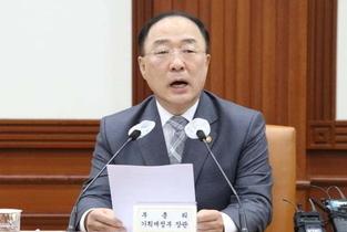 [종합] 정부, 규제완화·군부지 활용해 수도권 지역에 127만호 공급