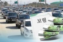 국토부, 자동차보험 진료비 허위‧부당청구 방지위해 심사강화