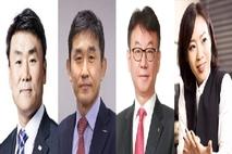 VIP 고객 유치 '사활'...증권사 스타급 WM '전면전'