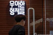 배달앱 시장 판도...'배달의민족' 굳건·'쿠팡이츠'·'위메프오' 약진