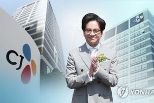 """""""임원 인사 늦어지는데""""...CJ 이재현 '포스트 코로나' 어떤 선택할까?"""