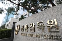 사모펀드 사태 은행권 제재심 시작...기업은행 이달 28일