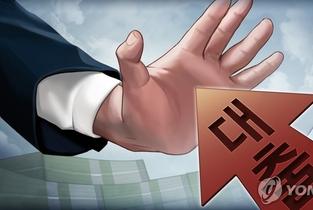 """금융당국, 은행 '고액 마통' 관리...""""증시 과열 우려"""""""