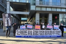 """압박수위 높이는 디스커버리 피해자들...""""금감원,기업은행 중징계 하라"""""""