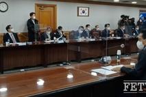 """금융권, K-뉴딜 지원방안 논의...""""투자위해 규제완화해달라"""""""