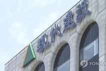현대건설, 지난해 영업이익 5490억...신규수주 27.1조