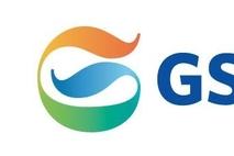 GS건설, 2020년 영업이익 7512억 달성