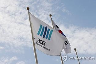 검찰, '라임펀드' 판매 신한금투·대신증권 기소