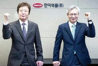 한미약품, 신약 개발로 '슬럼프 탈출' 승부수