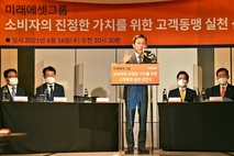 증권사, '사모펀드 사태' 막는다...'고객 제일주의' 선언