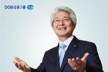지방금융 2위 귀환...김태오 회장 '체질개선' 통했다