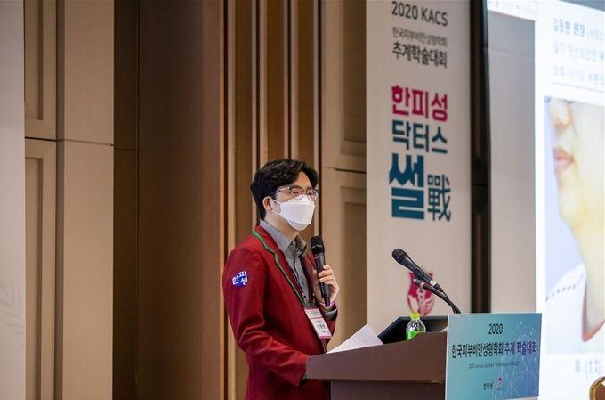 김동현 샤인스타의원 대표원장이 최근 한국피부비만성형학회 추계학술대회에서 벨로테로 '목주름 필러' 임상을 발표하고 있다. [사진=샤인스타의원]