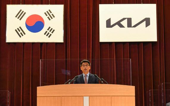 """[김현호의 CEO 브리핑] 송호성 기아 사장, """"전기차, PBV 분야 1 위로 성장하겠다""""등"""